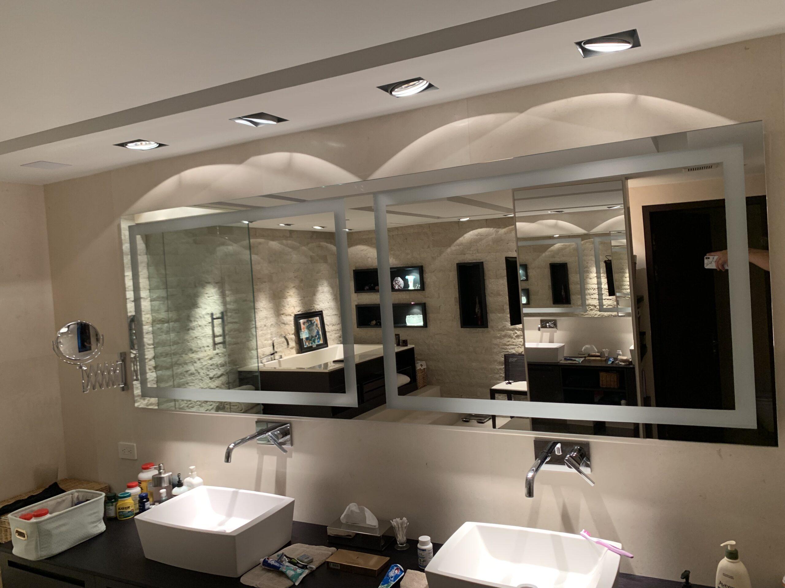 LED Bath Mirror